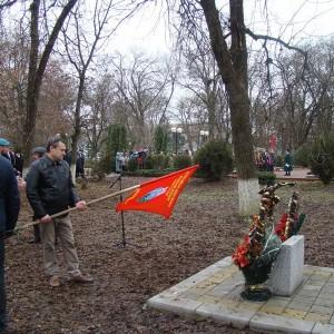 Митинг в День памяти неизвестного солдата прошёл в Новопавловске
