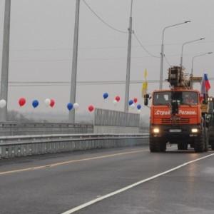 Мост открыт! (фото 1)