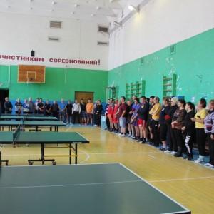 Турнир Кировского района по настольному теннису