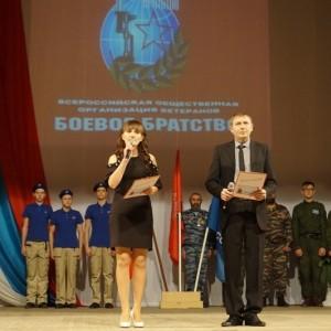 """Концерт, посвященный Дню памяти воинов-интернационалистов """"Живая память"""""""