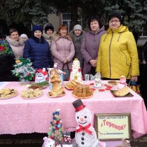 Проводы русской зимы (фото 7)