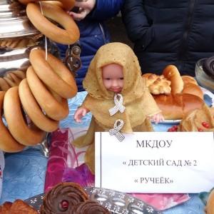 Проводы русской зимы (фото 6)