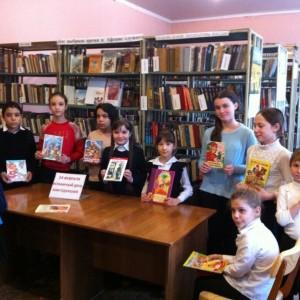 Итоги акции книгодарения (фото 1)