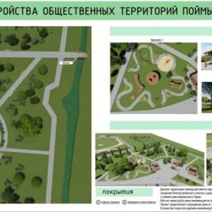 Разработаны дизайнерские эскизы благоустройства Новопавловска (фото 2)