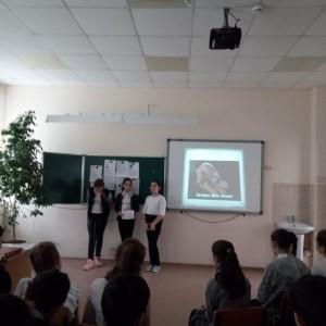 Школы городского округа приняли участие в акции, посвящённой Дню Земли