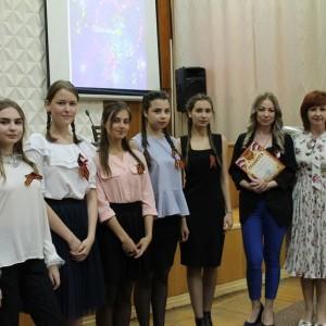 """В Новопавловске наградили """"Созвездие талантов"""" (фото 3)"""