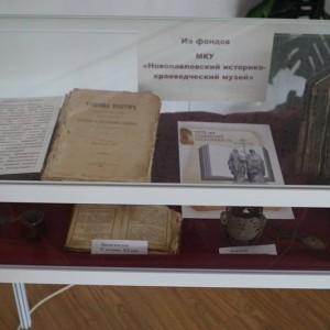В Новопавловске отметили День славянской письменности