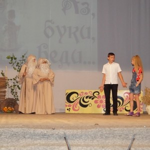 В Новопавловске отметили День славянской письменности (фото 2)