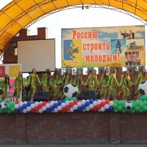 Новопавловск отметил День российской молодёжи (фото 3)