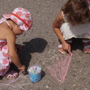 Весёлые летние каникулы в Новопавловске