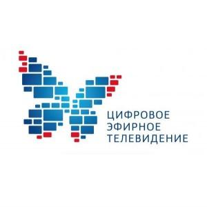 Отключение аналогового телевидения в России