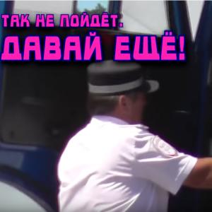 Новопавловский пост. 40 взяток!