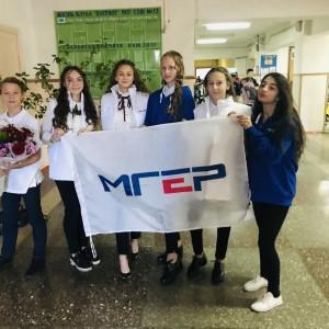 Молодая гвардия поздравляет учителей!