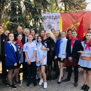 В Новопавловске отметили 100-летие Комсомола