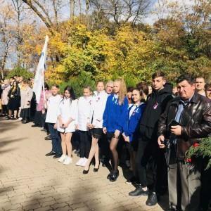 В Новопавловске отметили 100-летие Комсомола (фото 3)