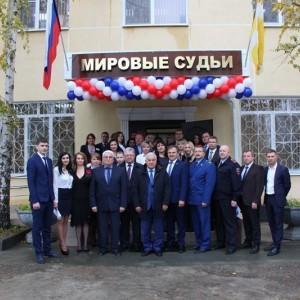 Мировые судьи Кировского района отметили новоселье