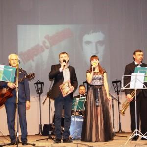 В Новопавловске состоялся концерт, посвящённый памяти Владимира Высоцкого (фото 5)