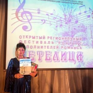 Приз зрительских симпатий фестиваля исполнителей романса приехал в Новопавловск