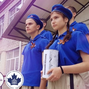 Школьники Новопавловска приняли участие в краевой акции за мир на Земле (фото 4)