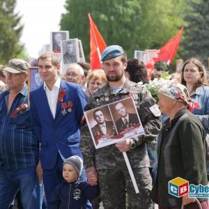 В Новопавловске отметили 74-ую годовщину Великой Победы (фото 17)