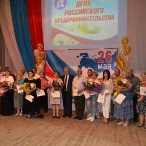 Лучших предпринимателей 2019 года торжественно поздравили в Новопавловске