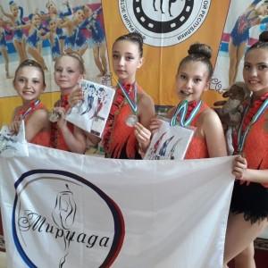 Наши юные гимнастки вернулись с наградами из города Нальчик (фото 1)