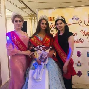 Мисс Новопавловск покорила Карачаево-Черкесию