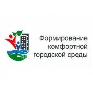 В Новопавловске началось общественное обсуждение предложений по благоустройству города в 2020 году