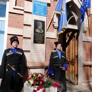 Казаки города Новопавловска открыли мемориальную доску в память казачьему генералу