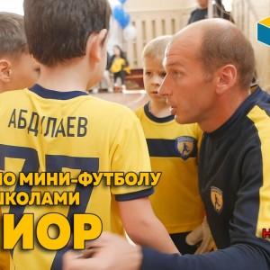 В Новопавловске прошёл турнир по мини-футболу, посвящённый дню тренера