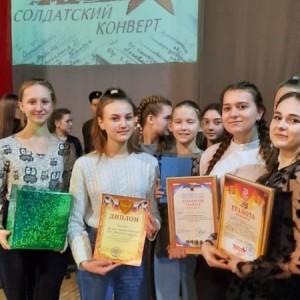 В Новопавловске определились победители районного конкурса партиотической песни