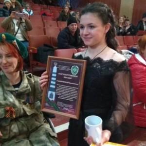 В Новопавловске определились победители районного конкурса партиотической песни (фото 1)