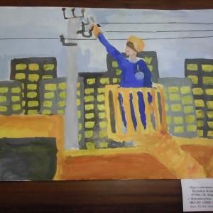 Безопасный труд глазами детей (фото 6)