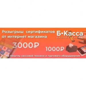 """Акция """"Бизнес-2020"""" для предпринимателей Новопавловска"""