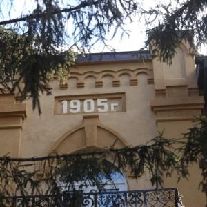 Фасад школы №2