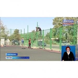 В Новопавловске появится новая спортивная площадка