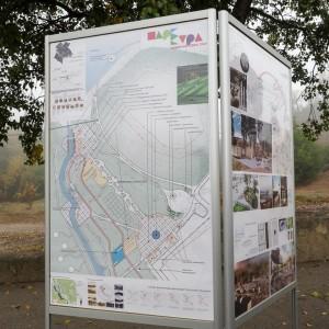 Губернатор Ставропольского края обсудил проект по созданию парковой зоны в Новопавловске (фото 2)