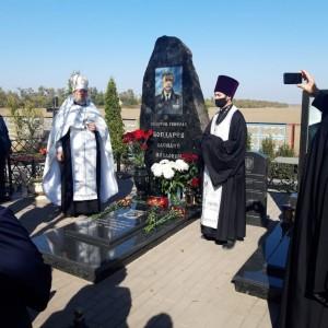 В Новопавловске казаки почтили память генерала Василия Бондарева