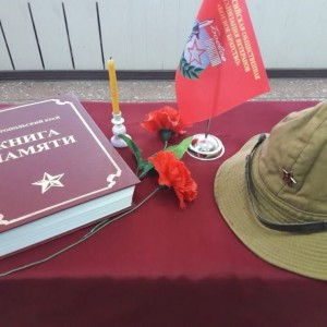 В Новопавловске открылась выставка в День памяти воинов-интернационалистов