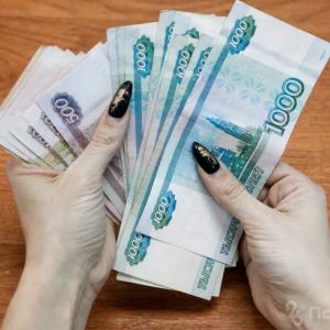 Бывшего судебного пристава Кировского округа заподозрили в получении взятки