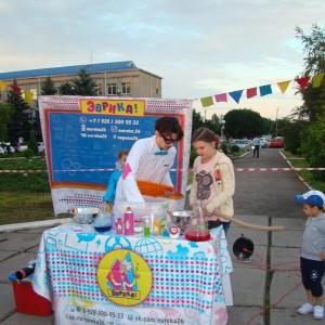День российской молодёжи (фото 10)