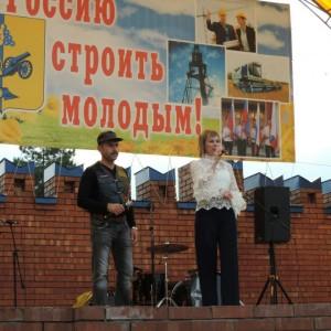 День российской молодёжи (фото 1)