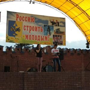 День российской молодёжи (фото 4)