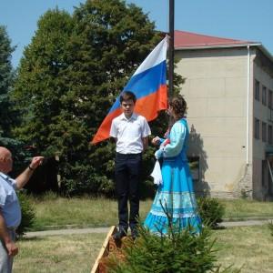 День Государственного флага Российской Федерации (фото 1)