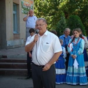 День Государственного флага Российской Федерации (фото 2)