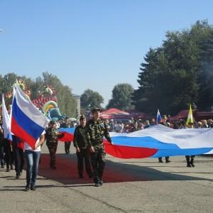 День города Новопавловска 2017