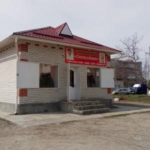 СветлАнна, парикмахерская (ИП Николаева Е.В.)