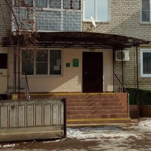 Центр занятости населения Кировского района, ГКУ
