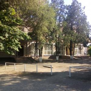Территориальный отдел №9 Управления Федерального казначейства по Ставропольскому краю в городе Новопавловск (УФК)