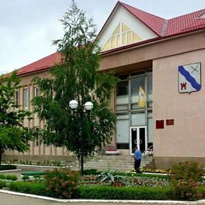 Администрация МО города Новопавловска Кировского района Ставропольского края